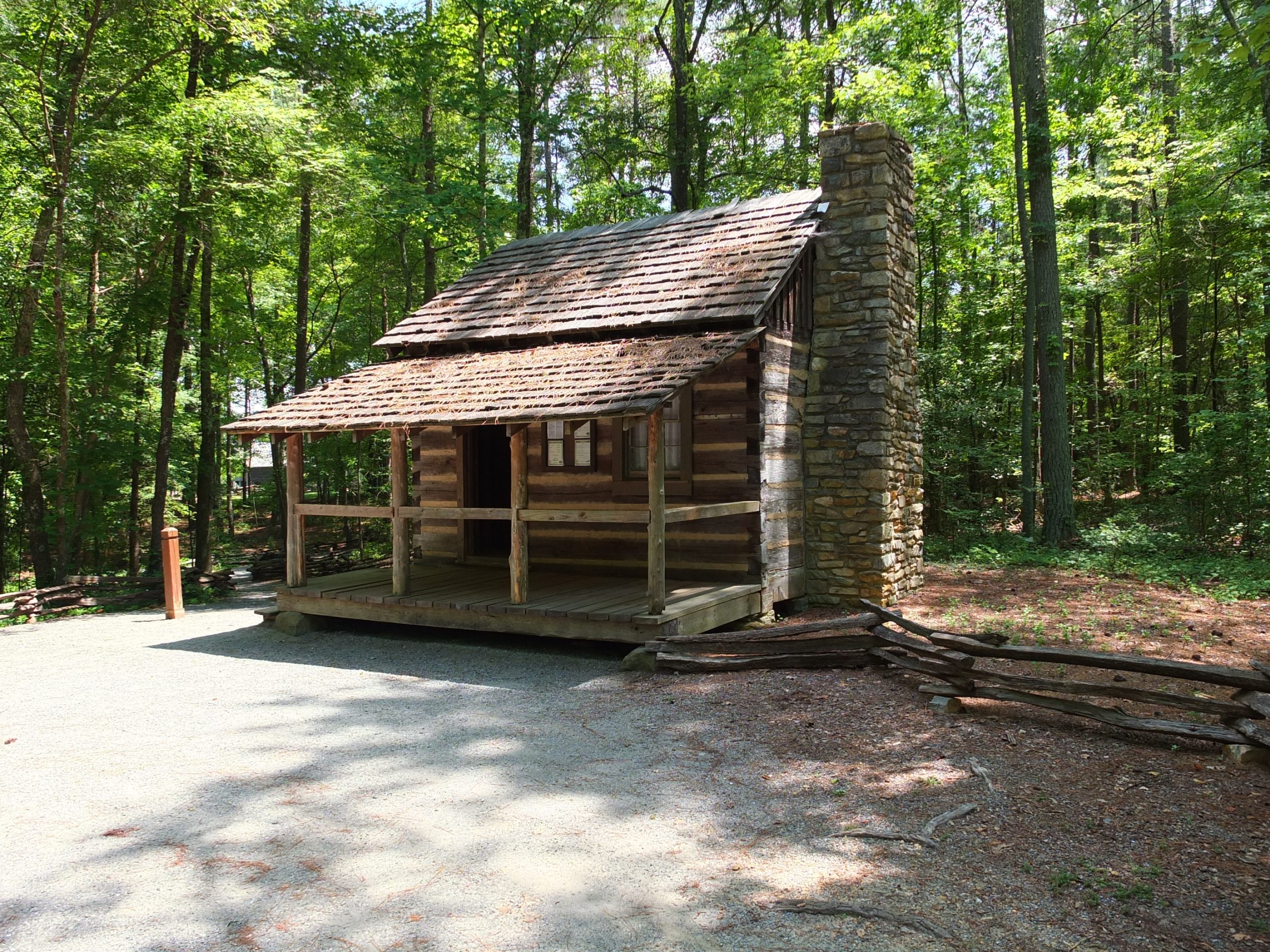 SC State parks|  Kings Mountain State Park